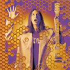 Paul Gilbert CD - Beehive